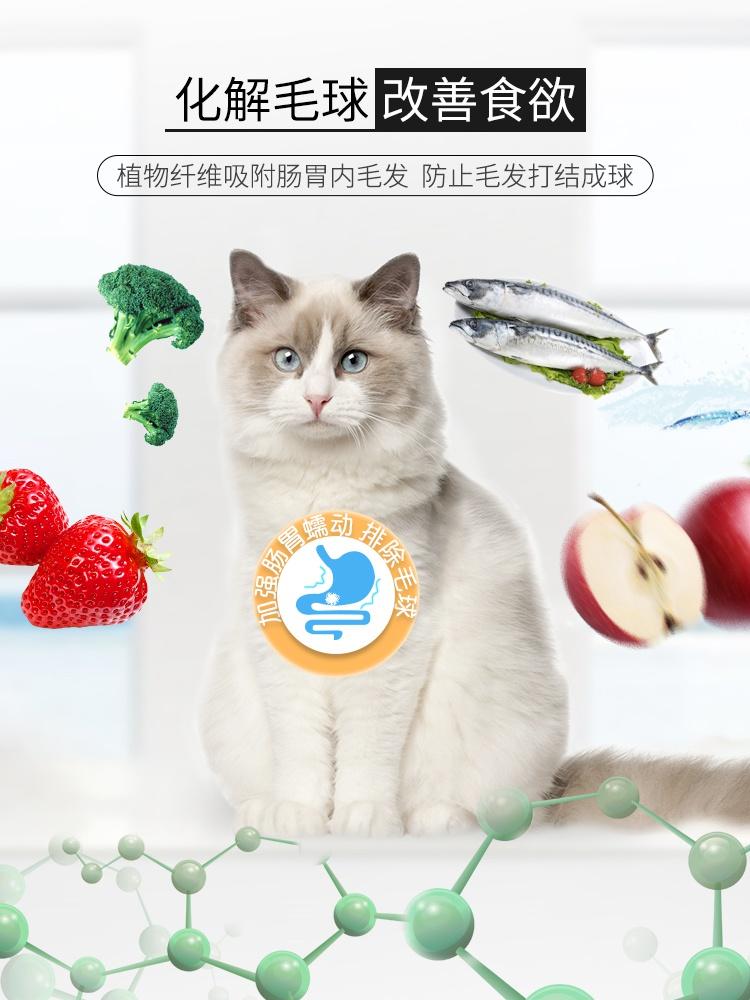 猫粮10kg成猫幼猫通用型天然粮深海鱼味牛肉味暹罗猫饭20斤装优惠券