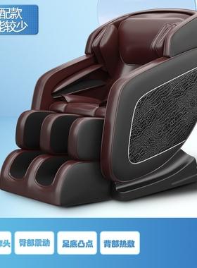 按摩椅家用全身全u自动零重力太空舱多功能揉捏推拿智能仪器