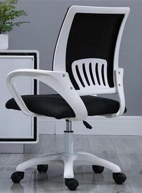 域沐电脑椅家用靠背舒适办公椅子升降转椅宿舍学习座椅办公室。