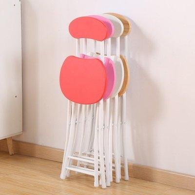 简约折叠椅子凳子靠背椅家用便携椅简易宿舍椅电脑椅培训椅办公。