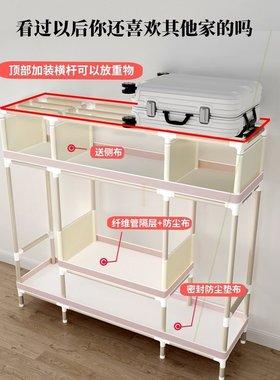 简易衣柜钢管加厚无拉链布窗帘式出租房家用网红结实耐用衣厨
