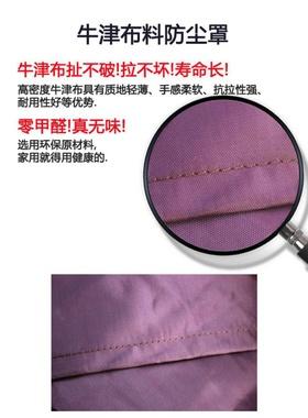 新款按摩椅防尘罩套椅套通用水洗罩子套子布袋防潮防抓刮保护套。