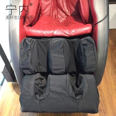 按摩椅皮套更换翻新通用按摩椅套罩掉皮弹力布艺保护套防尘罩