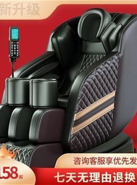 全自动电动按摩椅太空舱保ut护送老人实用书房。S家庭沙发床放松
