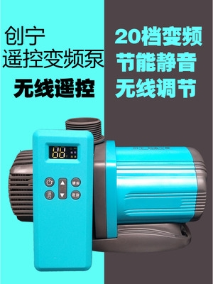 1超静音创宁遥控变频水泵鱼缸潜水泵小型抽水泵喷泉鱼池过滤循环