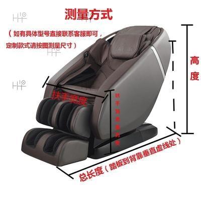 按摩椅罩子通用布艺套子防尘罩保护套罩家用按摩椅套全包式万能。