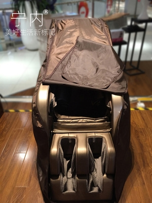 按摩椅套防尘罩布艺弹力保护套全包万能套水洗罩子耐磨家通用防。