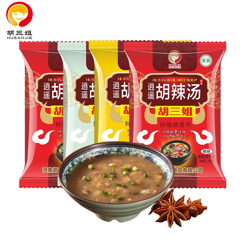 胡三姐正宗逍遥胡辣汤河南特产香菇炖牛肉228gX4袋实惠装速食汤料
