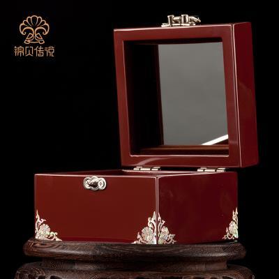 盒首饰漆器螺钿复古锦小定制饰品礼品贝壳手手表耳环贝收纳盒