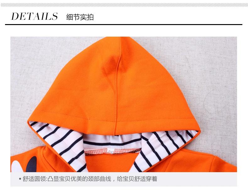 幼儿园服小学生班服春秋季校服橙色连帽纯棉运动男女童英伦风套装