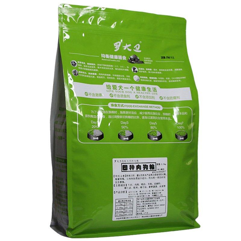 新口味、自制狗粮、15斤装、小型犬中型犬通用型、用4种肉制作优惠券