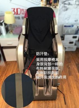 按摩椅脚套皮套更换翻新按摩椅套腿部防尘保护布套罩耐磨防脏遮丑