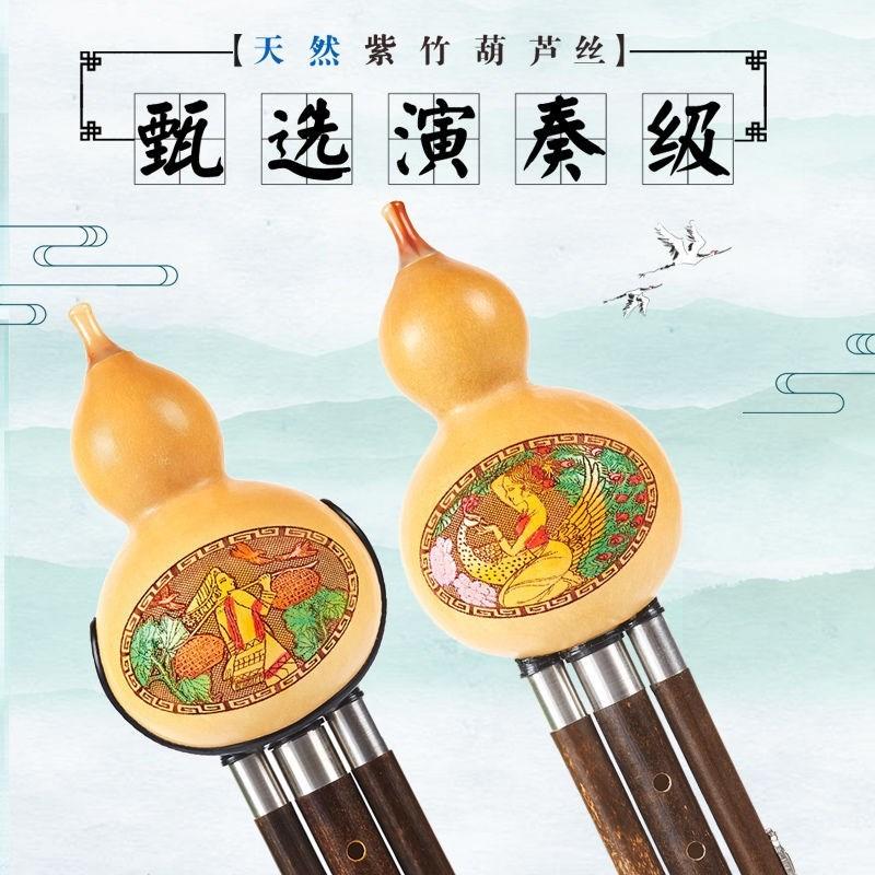 专业演奏型葫芦丝乐器三音可拆卸葫芦丝乐器初学儿童大人乐器