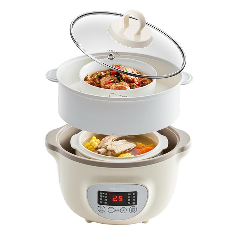 小熊电炖锅陶瓷电炖盅隔水炖家用小全自动砂锅煮粥神器煲汤锅燕窝
