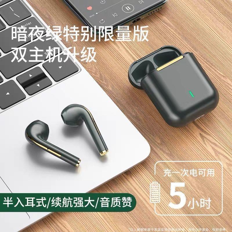 一元小商品包邮J18蓝牙耳机真无线入耳式适用于华为小米vivo苹果
