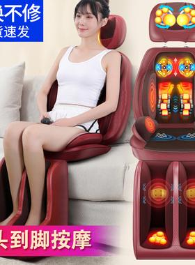 无导轨家用多功能全自动太空老人C全身新款按摩椅小型豪华电动沙