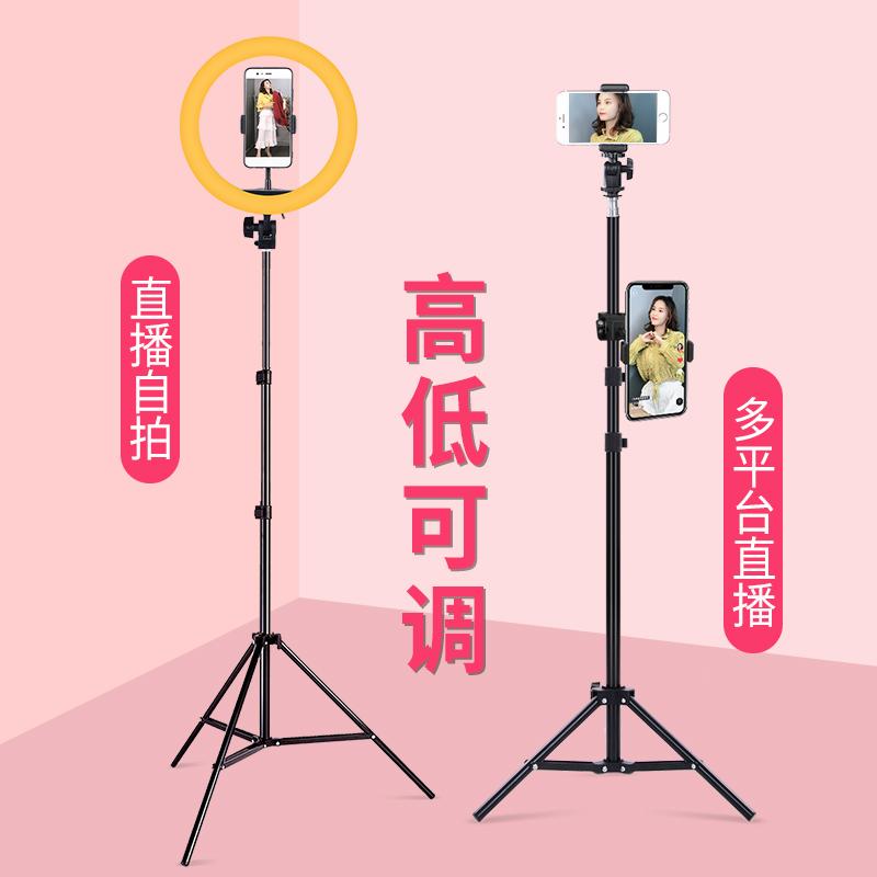 手機直播支架自拍補光燈網紅主播拍照三腳架美顏裝置全套桌面神器