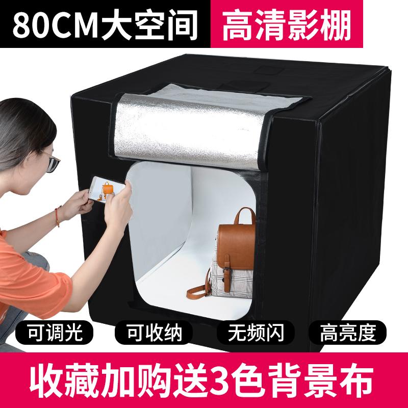 摄影怪兵器 LED小型摄影棚80cm套装柔光箱淘宝简易静物产品大型拍摄拍照道具补光灯器材便携折叠