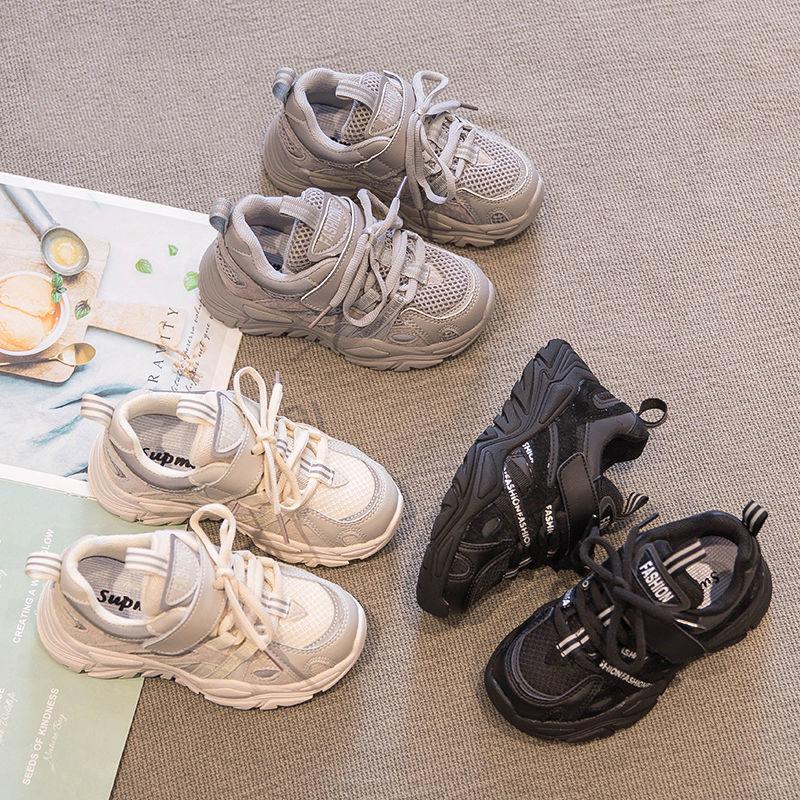 春秋款新款男童运动鞋男秋季男孩网面女童鞋子潮童 2021 儿童老爹鞋