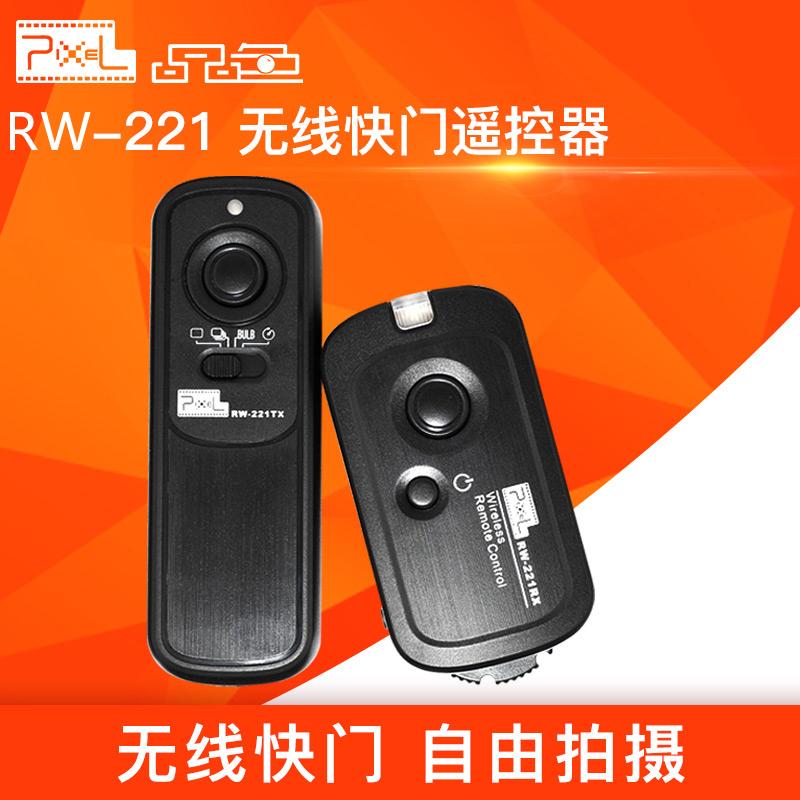品色RW-221尼康無線快門線D750 D610 Z7 Z6微單單反D5200 D7000 D7200 D7500 D3100 D90 D600相機搖控遙控器