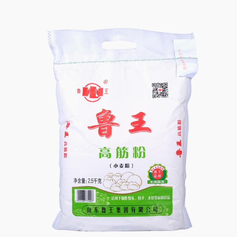 高筋面粉5斤 鲁王面粉2.5kg 面包粉馒头水饺包子面条披萨粉小麦粉