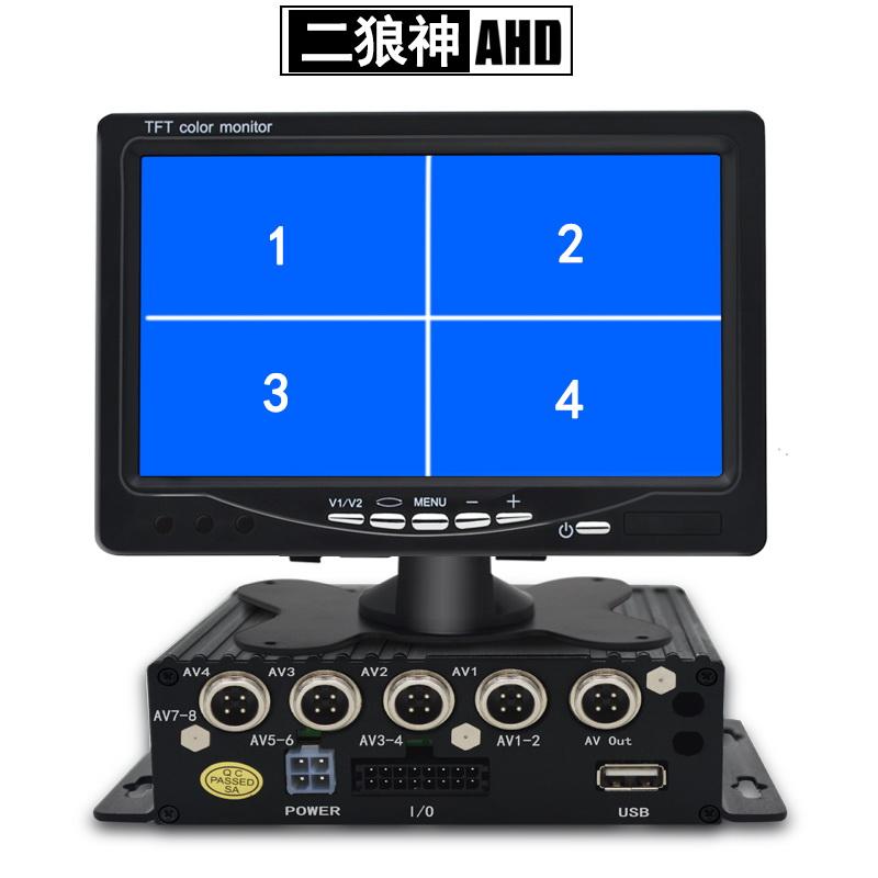 四路全景倒车影像雷达AHD大巴显示器小货车收割机记录仪一体监控