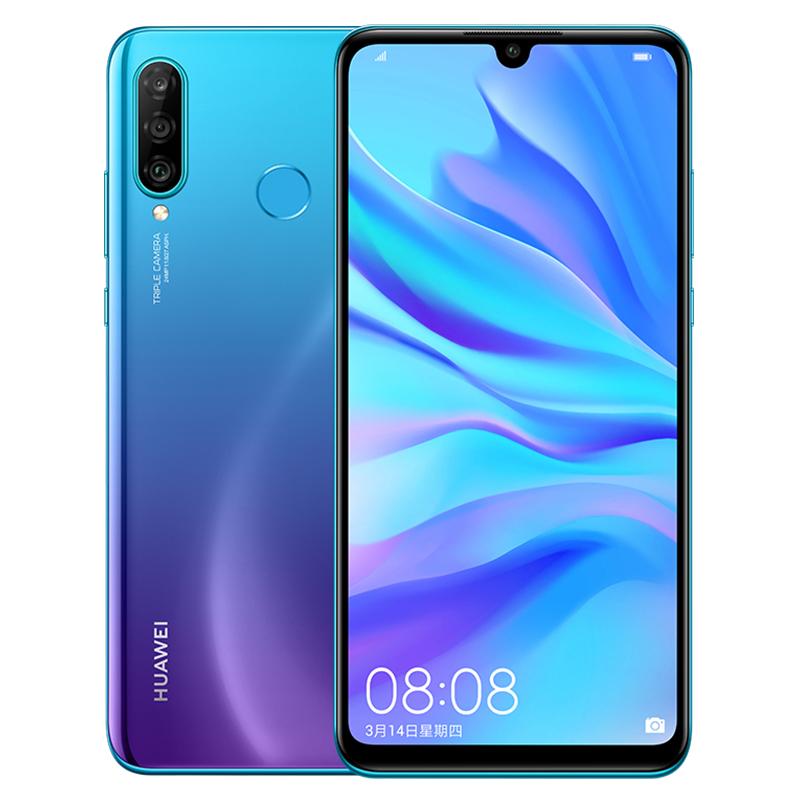 nova3i 新款手机 P20 降价 Mate20pro 官方旗舰店正品官网 nova4e 手机 4e nova 华为 Huawei 送豪礼 现货速发 新品