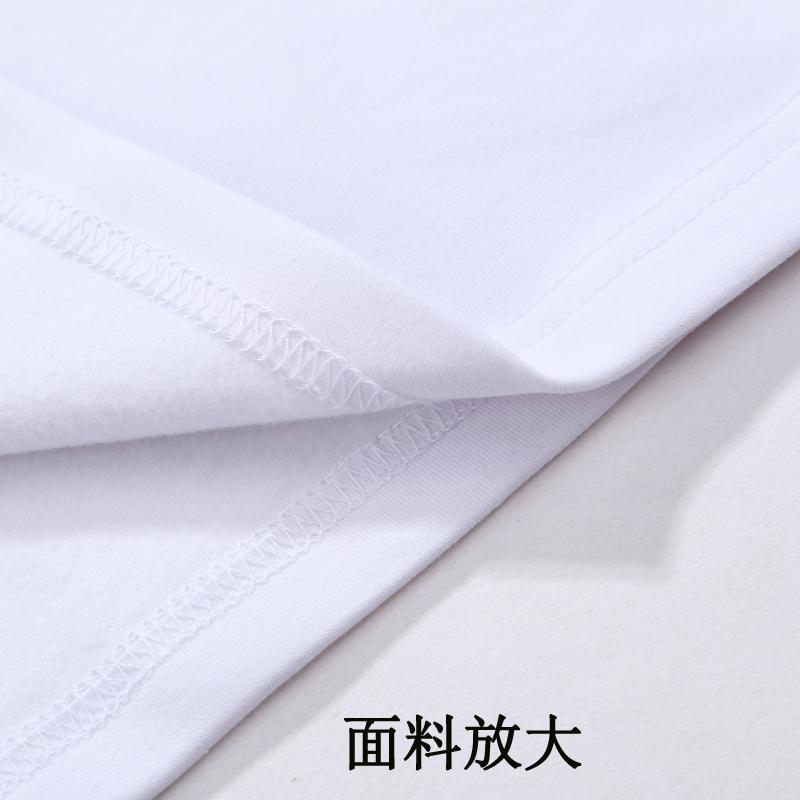 秋冬季纯色打底衫男士长袖t恤圆领男装上衣服加厚加绒保暖潮白色主图