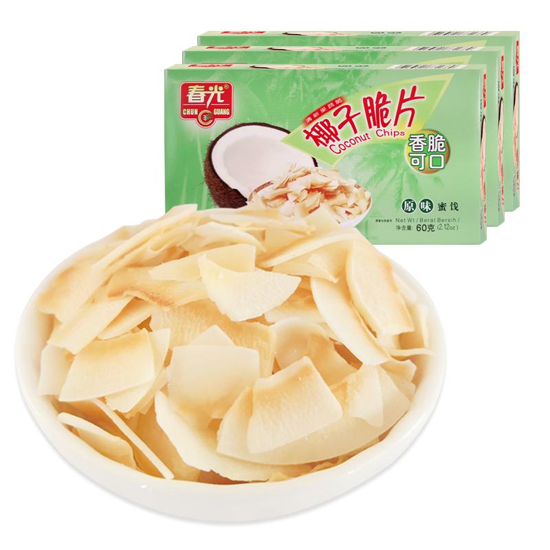 海南特产 春光原味椰子片60g/盒 炭烤香脆椰片椰肉椰子角零食