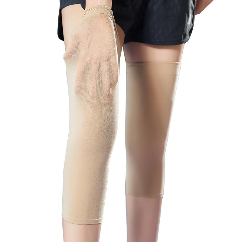 超薄款护膝男女士运动弹力护膝盖夏季保暖防寒空调房防滑隐型护具