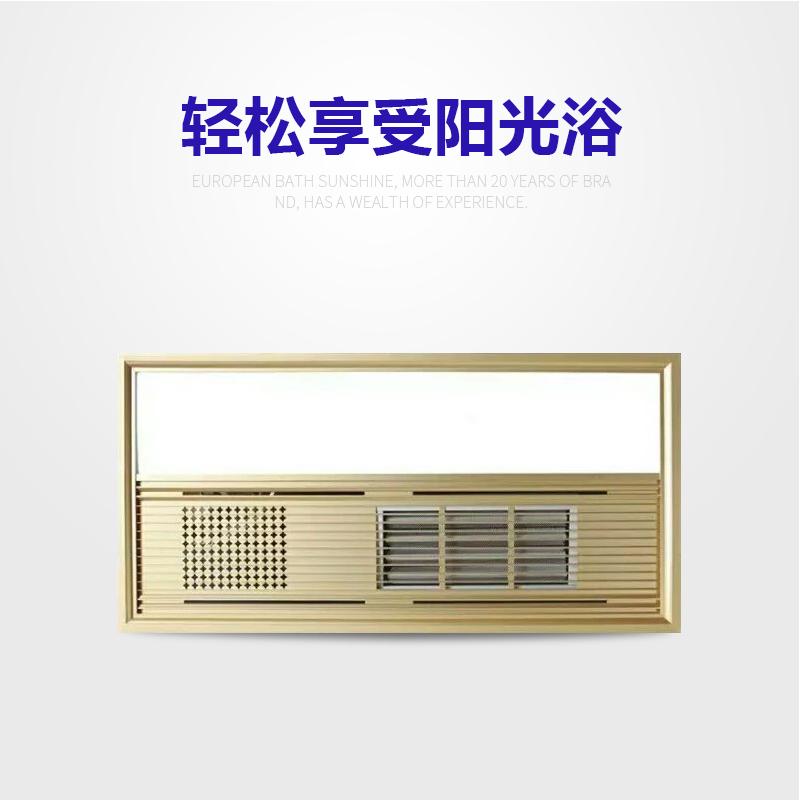 空调型风暖浴霸集成吊顶嵌入式卫生间暖风换气照明五合一浴室取暖