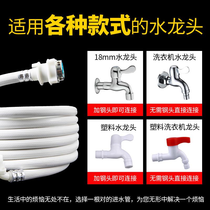 全自动洗衣机进水管通用型加长注水上水管接水软管延长连接管配件
