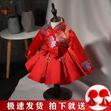Children's cheongsam autumn and winter princess skirt Chinese style baby children's New Year's dress New Year's dress girls' Tang dresses