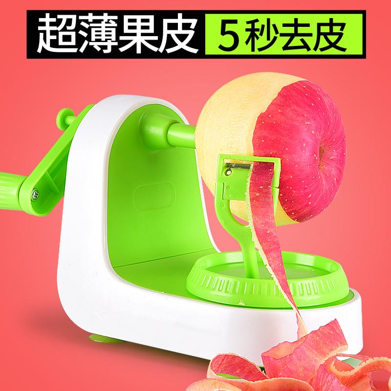手搖蘋果削皮機多功能水果削皮刀水果刀削皮器削蘋果神器削蘋果機