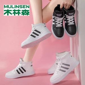 木林森运动鞋男鞋2020秋季新款加绒高帮棉鞋小白鞋ins情侣板鞋女