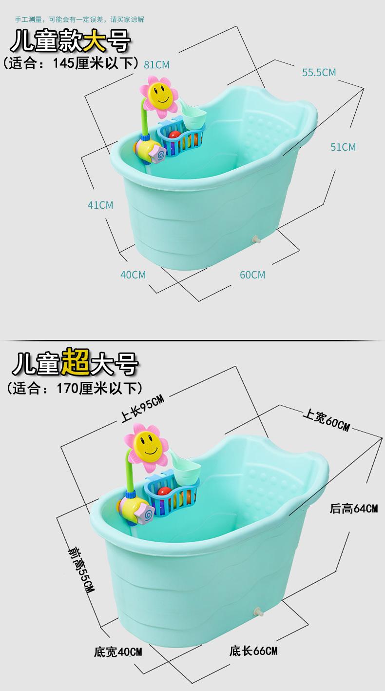 婴儿洗澡盆大号宝宝沐浴桶新生儿童洗澡桶小孩泡澡桶浴盆家用可坐
