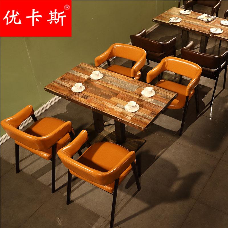奶茶店桌椅组合网红主题西餐厅甜品奶茶店酒吧休闲餐饮靠背椅批发