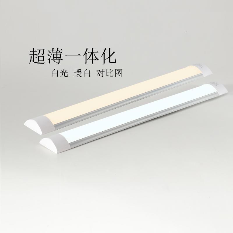LED三防灯 长条一体化超薄支架防水防尘净化灯1.2米双管罩日光灯