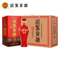 酒厂自营 迎驾贡酒 封藏42度500ml*4瓶 整箱装浓香型 国产白酒 (¥248(券后))