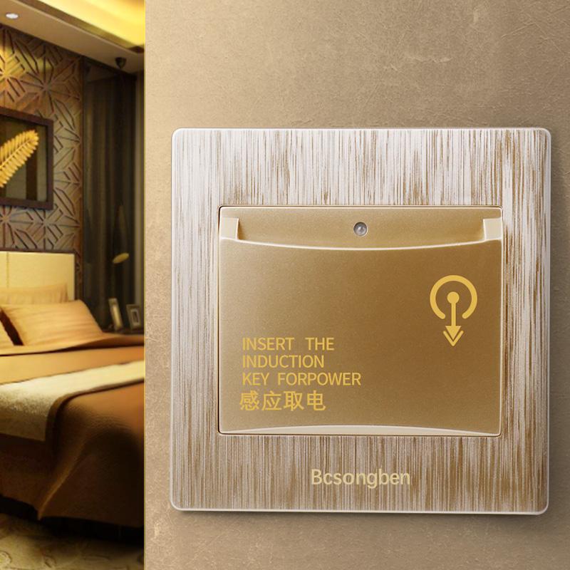 松本插卡取电开关 酒店宾馆带延时ID低频感应房卡40A取电开关面板