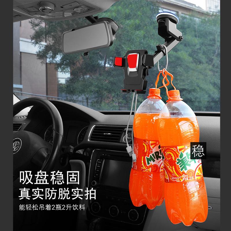 车载手机支架吸盘式汽车用多功能小车仪表台出风口车上导航通用型