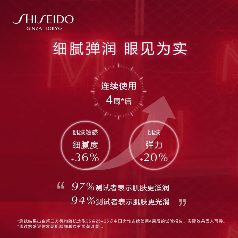 红腰子精华 傲娇精华 50ml 资生堂红妍肌活精华露 预售 11.11