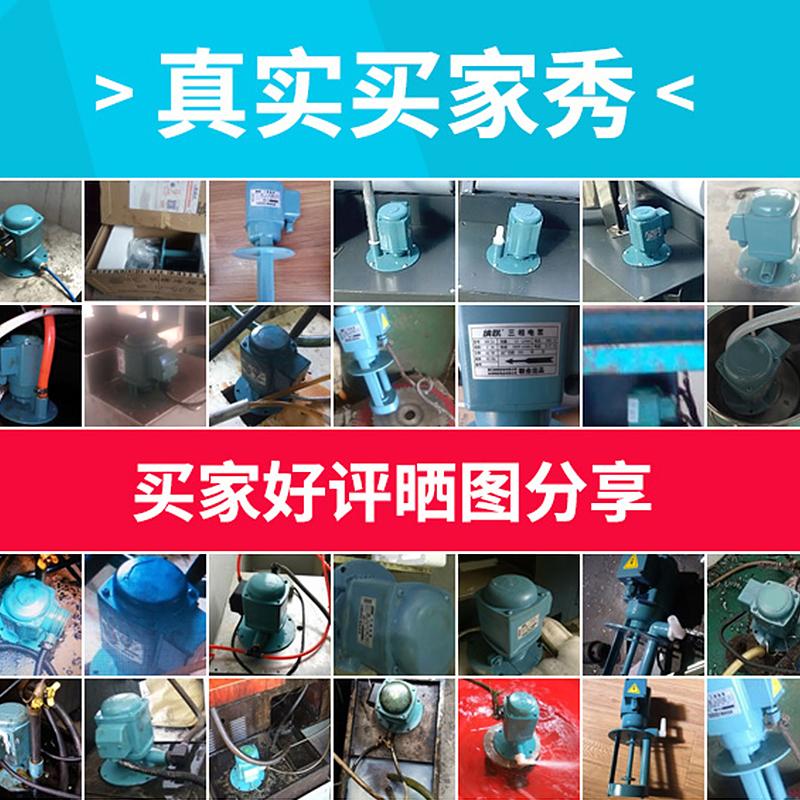 纳联DBAB机床冷却泵车床油泵循环冷却水泵单相220V三相380V磨床泵