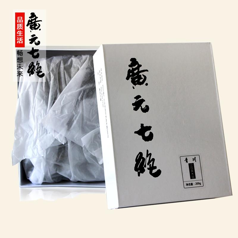 野生黑木耳干货特级椴木无根木耳200g四川青川土特产地方特色包装