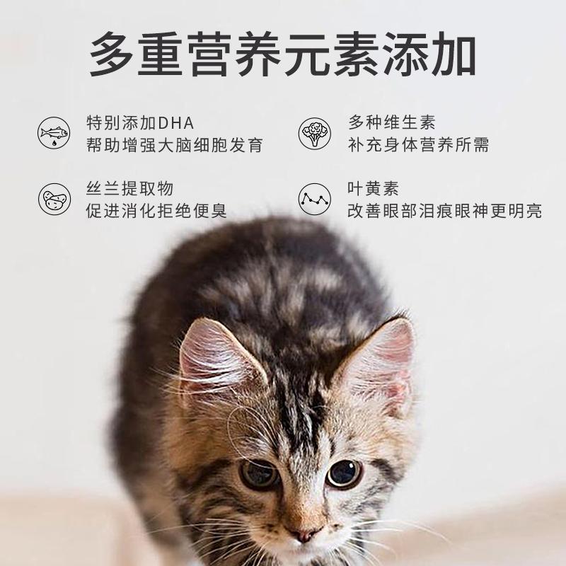 格拉腾幼猫1.5kg猫粮 离乳期1-4月/幼年期1-12月主粮 英短蓝猫优惠券