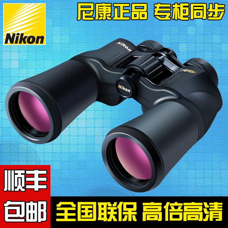 Nikon日本尼康望遠鏡閱野ACULON 10x50 22高倍高清微光夜視雙筒眼