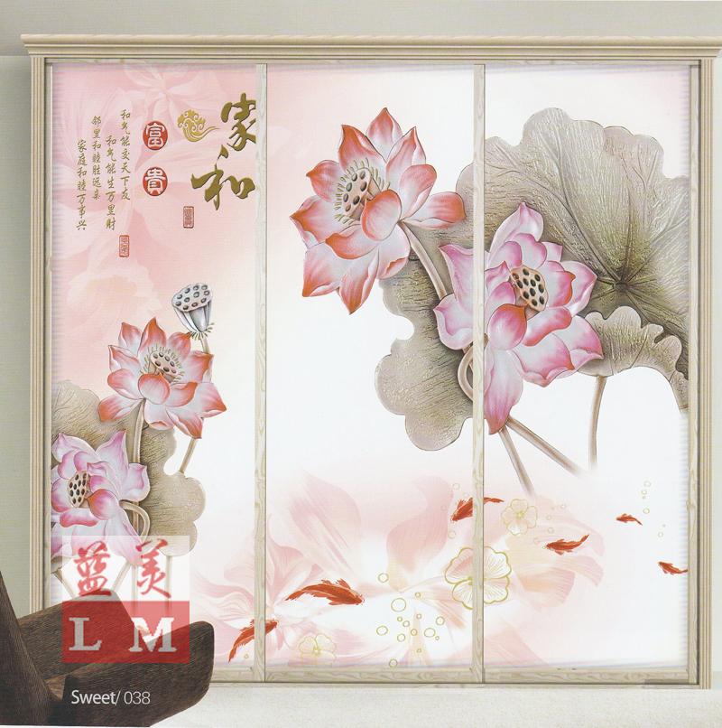 来图定制新款强化钢化玻璃艺术工艺贴膜百叶滑移门壁橱推拉衣柜门