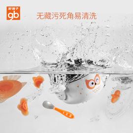 好孩子宝宝不锈钢碗儿童餐具辅食碗婴儿注水保温碗防摔吃饭吸盘碗