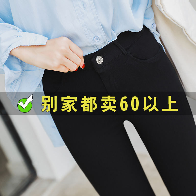 黑色打底裤女外穿春秋小猫魔术裤5.0高腰显瘦薄款小脚九分铅笔裤