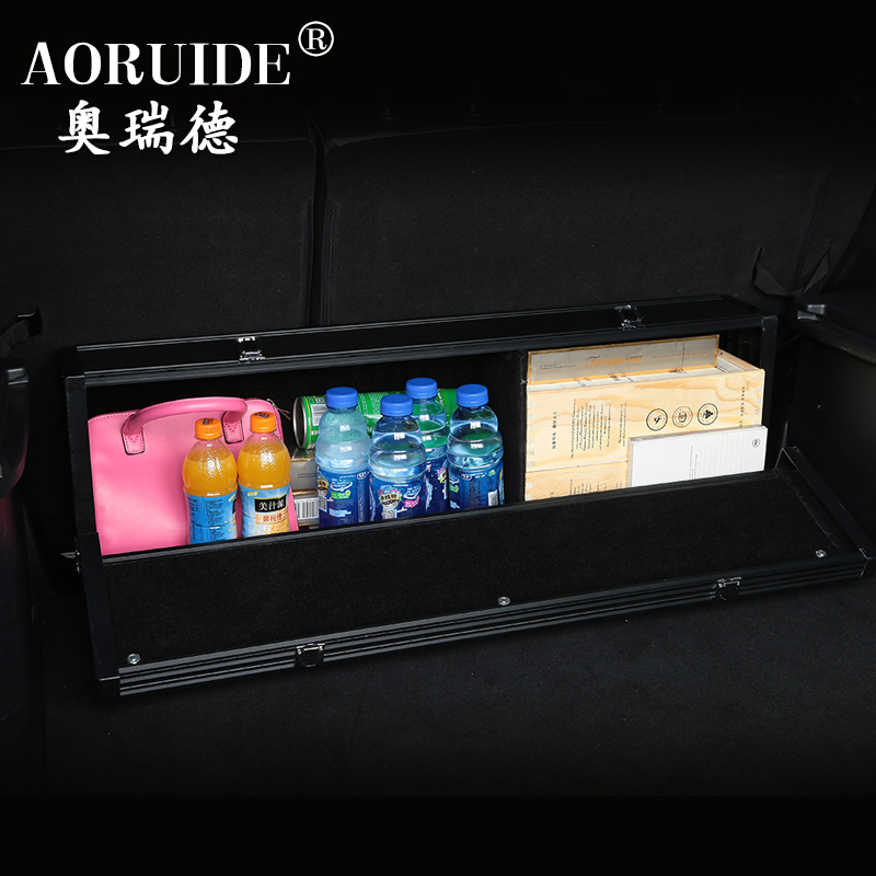 奥瑞德高端防滑汽车后备箱收纳箱车载整理箱储物箱盒杂物盒置物箱